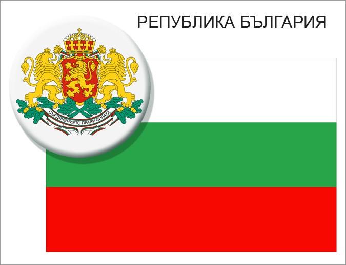 Флаг и герб Болгарии