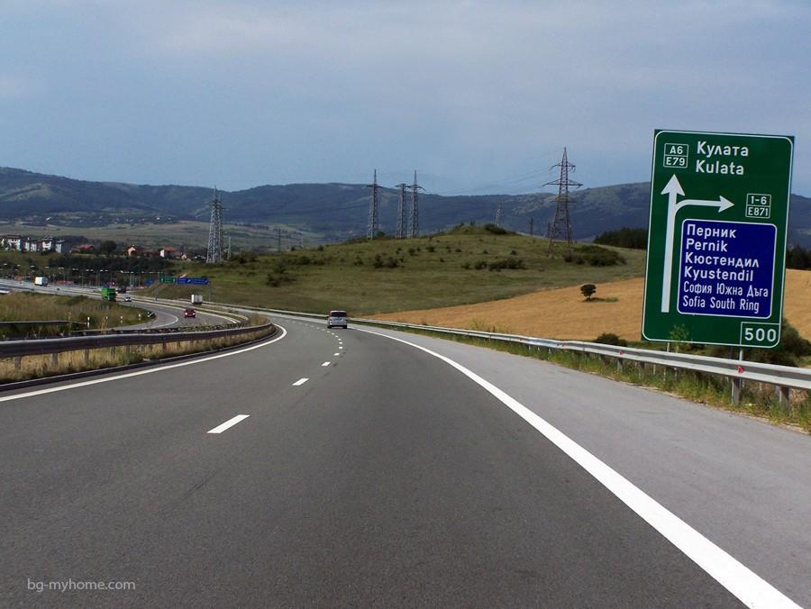 Дорога Е79.