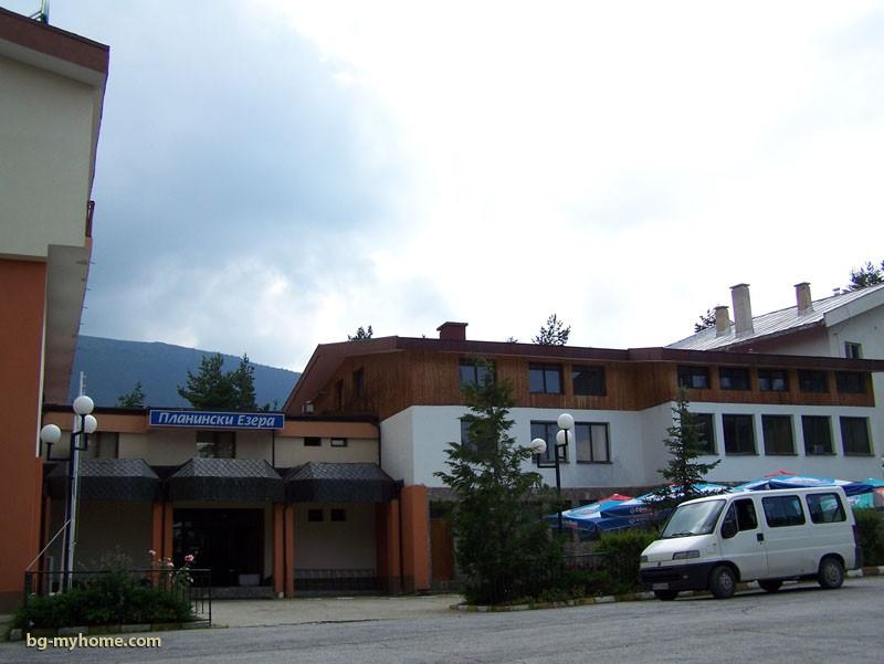 Отель «Планински езера» («Горные озёра»). Паничиште.