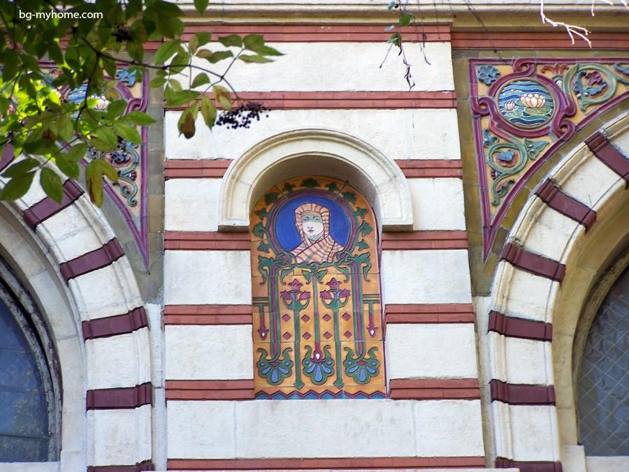 София. Турецкие Бани (деталь фасада)
