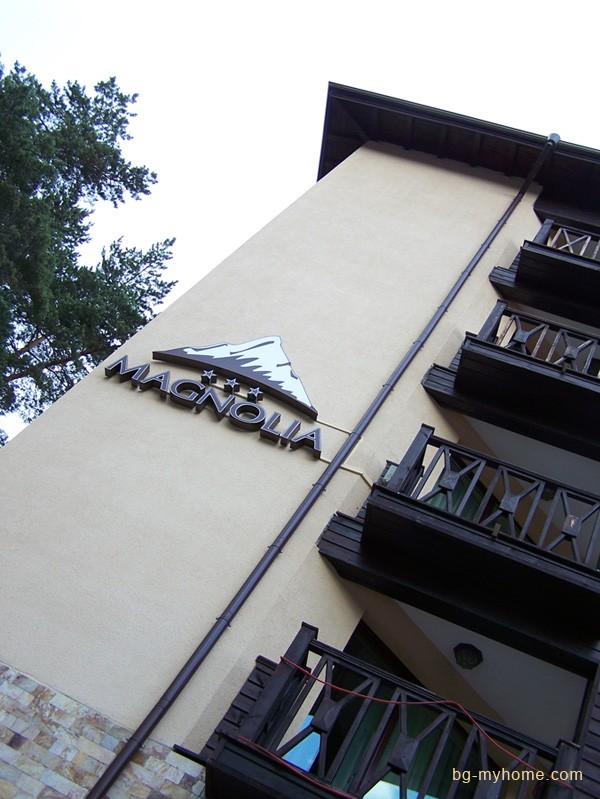 Апарт-отель «МАГНОЛИЯ»