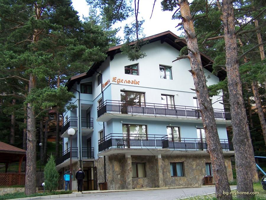 You are currently viewing Отель «Эделвайс». Паничиште.